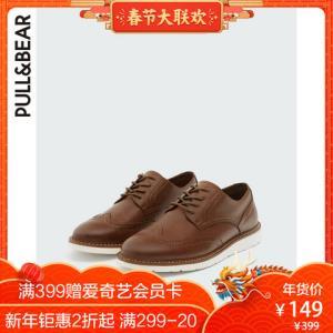 PULL&BEAR 17402312 男士棕色刺孔花纹设计正装鞋休闲鞋149元