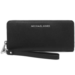 MICHAEL KORS 迈克・科尔斯 JET SET TRAVEL 女士长款钱包 *2件1440元(合720元/件)