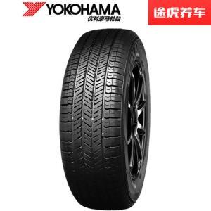 优科豪马(横滨)汽车轮胎G91AS 225/65R17适配马自达东风奇骏329元