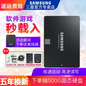 三星(SAMSUNG) 860 EVO 500GB SATA3 固态硬盘(MZ-76E500B) 524元