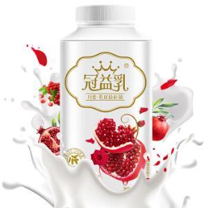 MENGNIU 蒙牛 冠益乳 风味发酵乳 石榴玫瑰风味酸奶 250g *38件131.5元包邮(需用券)