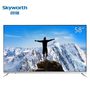 Skyworth 创维 58H7 4K高清 液晶电视 58英寸2999元