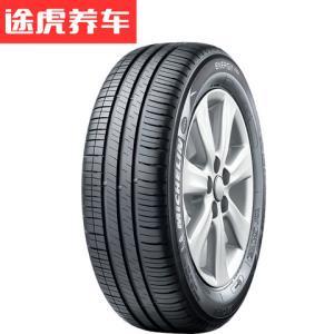 米其林汽车轮胎韧悦XM2 195/55R15 85V适配凯越晶锐POLO劲取/劲情369元