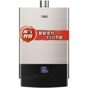 万家乐(macro)14升水气双调 四驱变频 ECO节能 燃气热水器(天然气)JSQ28-T511497元