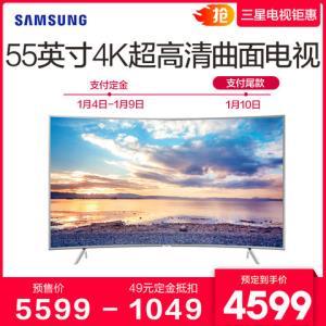 SAMSUNG 三星 UA55NUC30SJXXZ 55英寸 4K 曲面液晶电视4599元