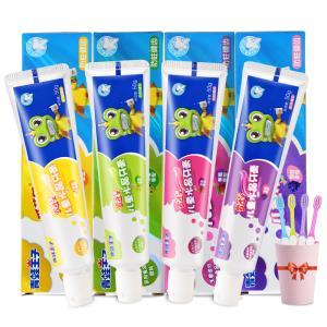 青蛙王子 4种儿童牙膏+4支儿童牙刷+1漱口杯  券后19.9元