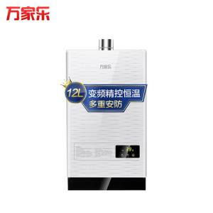 macro 万家乐 JSQ24-12W2 燃气热水器 11升 天然气998元