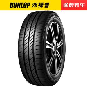 邓禄普汽车轮胎EC300+ 205/55R16 91V 适配明锐高尔夫6/7速腾朗逸479元