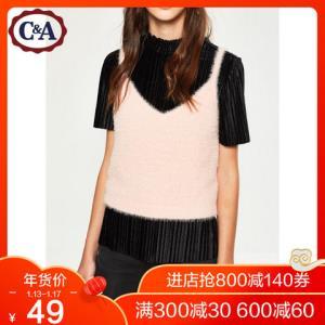 C&A CA200196462 女士毛绒吊带衫49元