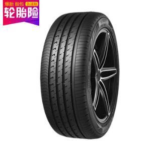 邓禄普轮胎Dunlop汽车轮胎 255/45R18 103W VEURO VE303 适配A7/S350L/S300L/S400L/辉腾/E260L/R300L/S500L679元(需用券)