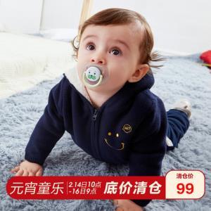 迷你巴拉巴拉宝宝开衫婴儿保暖毛衣毛衫冬装男女童加绒加厚针织衫99元