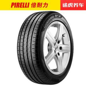 倍耐力汽车轮胎新P7 225/45R17适配奔驰CLK级高尔夫7奥迪A3619元