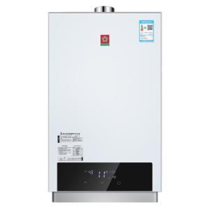 樱花(SAKURA)燃气热水器13升水气双调 智能恒温强排式速热防冻热水器天然气JSQ25-B2013099元