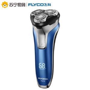 FLYCO 飞科 FS308 全身水洗电动剃须刀109元