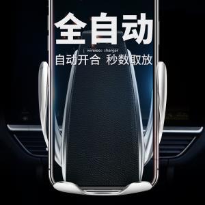 格锐宝魔夹S5智能车载无线充电器汽车手机架苹果8X三星S9车充支架  券后188元