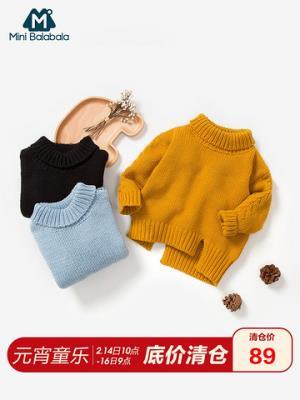 迷你巴拉巴拉女宝宝高领编织毛衣新款休闲毛衫儿童韩版宽松针织衫89元