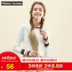 美特斯邦威时尚针织衫女冬季圆领长袖毛衫修身复古条纹套头毛衣69.9元