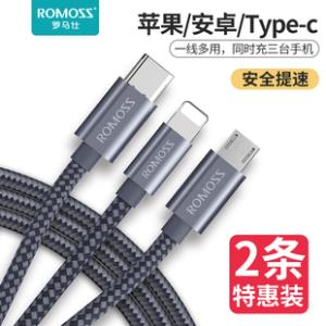 罗马仕一拖三数据线iPhone6苹果6s手机X华为P20type-c三合一车载万能通用充电线器安卓vivo小米三星二合一 券后4.9元