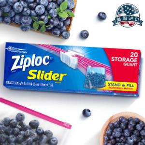 密保诺 Ziploc 美国进口 加厚拉链式可站立密实袋 中号20个 食品密封袋 零食果蔬保鲜袋 收纳袋 微波用 *2件49.9元(合24.95元/件)