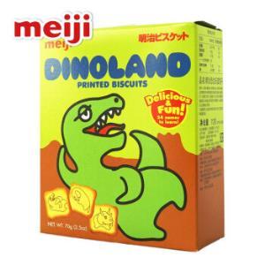 新加坡进口  明治(Meiji)恐龙乐园 饼干 70g *8件