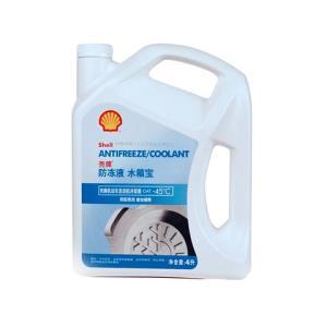 7日0点:Shell 壳牌 长效冷却防冻液水箱宝 LL-OAT AF/Cool -45℃ 4L65元