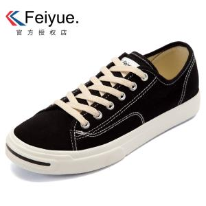 feiyue 飞跃 DF/1-621 开口笑帆布板鞋  券后69元