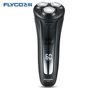 飞科(FLYCO)智能电动剃须刀全身水洗1小时快充刮胡刀FS309109元