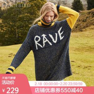 太平鸟女装冬装新款条纹边中长款高领毛衣女 时尚直筒毛衫女229元