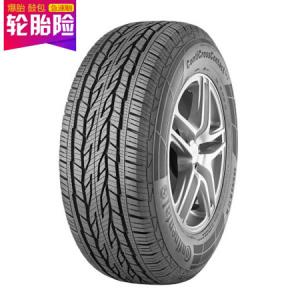 Continental 德国马牌 轮胎/汽车轮胎 255/60R17 106H LX2 适配大众途锐899元