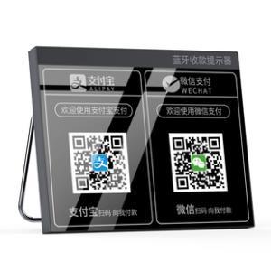 微信支付宝收钱码语音播报器提示音响 券后¥29