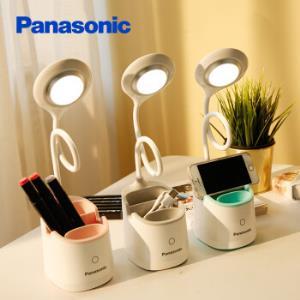 Panasonic 松下 led笔筒灯护眼台灯充电式学生宿舍书桌灯 浅灰色 *3件237.6元(合79.2元/件)