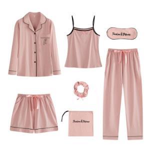 春秋草莓睡衣七件套女夏纯棉长袖吊带甜美可爱全棉家居服套装四季可穿 七件套纯色-深粉色 M码(80-100斤)    299元