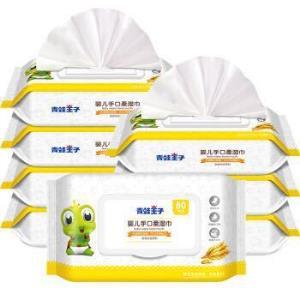 青蛙王子 婴儿湿巾柔纸巾湿纸巾 新生儿宝宝湿纸巾手口湿巾 80抽*8包29.94元