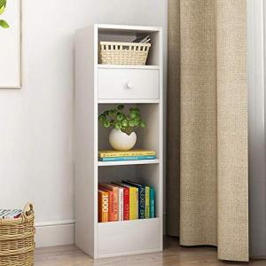 四方书架简约落地式组合书柜小书架储物置物柜 (四层暖白色)99元
