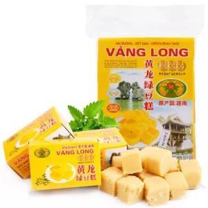 越南进口 黄龙绿豆糕 绿豆饼 传统糕点心 休闲零食 410g*1盒 *10件110元(合11元/件)