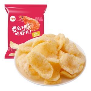 百草味 虾片 45g 香辣味 *17件 102.3元(合6.02元/件)
