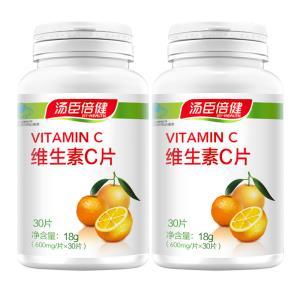 汤臣倍健VC*2瓶或西洋参+VC*2瓶多款组合 ¥19
