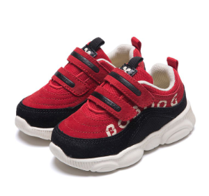 BoBDoG 巴布豆  中大童休闲鞋 *3件 188.79元(合62.93元/件)