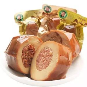 沈师傅夹心蛋美式热狗味32g/袋休闲零食卤蛋豆腐干鸡蛋干零食小包装 *5件 3.75元(合0.75元/件)