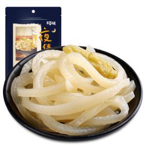 百草味 麻辣零食卤味 熟食肉类特产小吃 泡椒猪皮200g/袋 *12件99元(合8.25元/件)