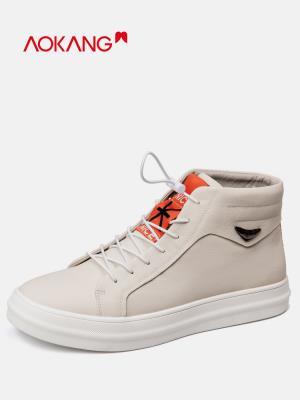 奥康男鞋 2019年春季新款 休闲高帮板鞋日常平跟男 舒适保暖男 319元