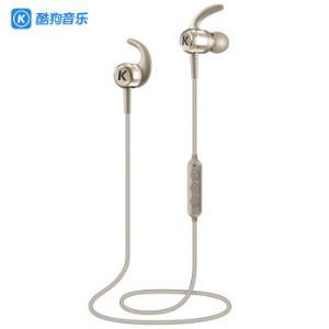 酷狗(KUGOU)小酷M1无线运动蓝牙耳机 磁吸开关 AI语音点歌 入耳式手机耳机 IPX4级防水 续航10h 大漠金149元