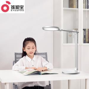 孩视宝 国AA级 护眼智能台灯 自动调节亮度 ¥249
