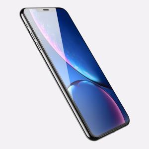 古尚古iphoneXR钢化膜苹果xr手机贴膜6D全屏全覆盖适用iPhone XR抗蓝光6.1寸高清防指纹ixr全包边X防指纹屏保 6.8元