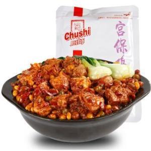 厨师 简餐盖浇饭料理包 宫保鸡丁口味 菜肴包 145g5.5元