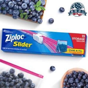 密保诺 Ziploc 美国进口 加厚拉链式可站立密实袋 大号15个 食品密封袋 零食果蔬保鲜袋 收纳袋 微波用24.95元