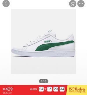 PUMA彪马男鞋女鞋2019春季新款情侣鞋低帮板鞋运动休闲鞋365215379元