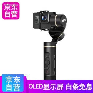 FeiyuTech 飞宇G6防抖防水三轴手持稳定器 适配gopro6运动摄影相机配件云台1109元