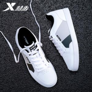 特步 春季新款男鞋休闲运动板鞋 券后¥108