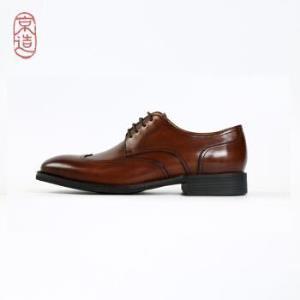 京造 男士商务正装皮鞋男德比鞋系带英伦 意大利进口牛皮手工上色 棕色 40295元